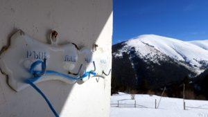 Ски туринг из Славянка